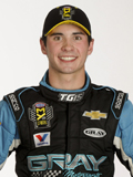Tanner Gray